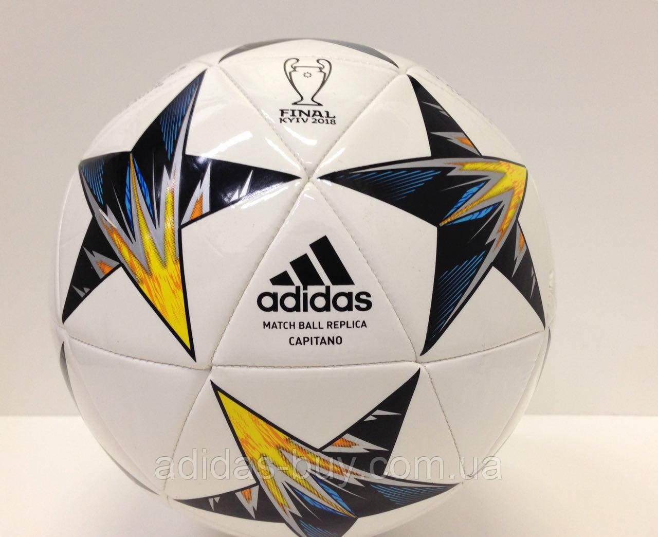 Мяч Adidas - Объявления в Украине на BESPLATKA.ua cd6854683b473
