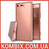 Чехол для SONY Xperia XZ Premium Rose Gold - Ringke Fusion, фото 1