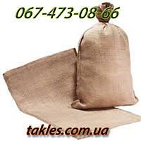 Джутовые мешки, фото 1