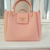 Сумка в стиле Prada цвет пудровый