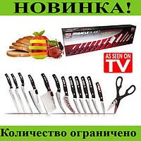 Набор ножей Mibacle Blade 13в1!Розница и Опт