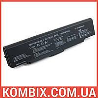 Аккумулятор для ноутбуков Sony VAIO (VGP-BPS9/S) 11.1V 5200mAh - ExtraDigital, фото 1