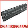 Аккумулятор для ноутбуков HP 630 (HSTNN-Q62C) 5200 mAh - ExtraDigital