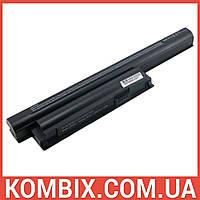Аккумулятор для ноутбуков Sony VAIO (VGP-BPS26) 5200 mAh, 56 Wh - ExtraDigital, фото 1