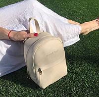 Рюкзак в стиле Michael Kors белый бежевый молоко, фото 1