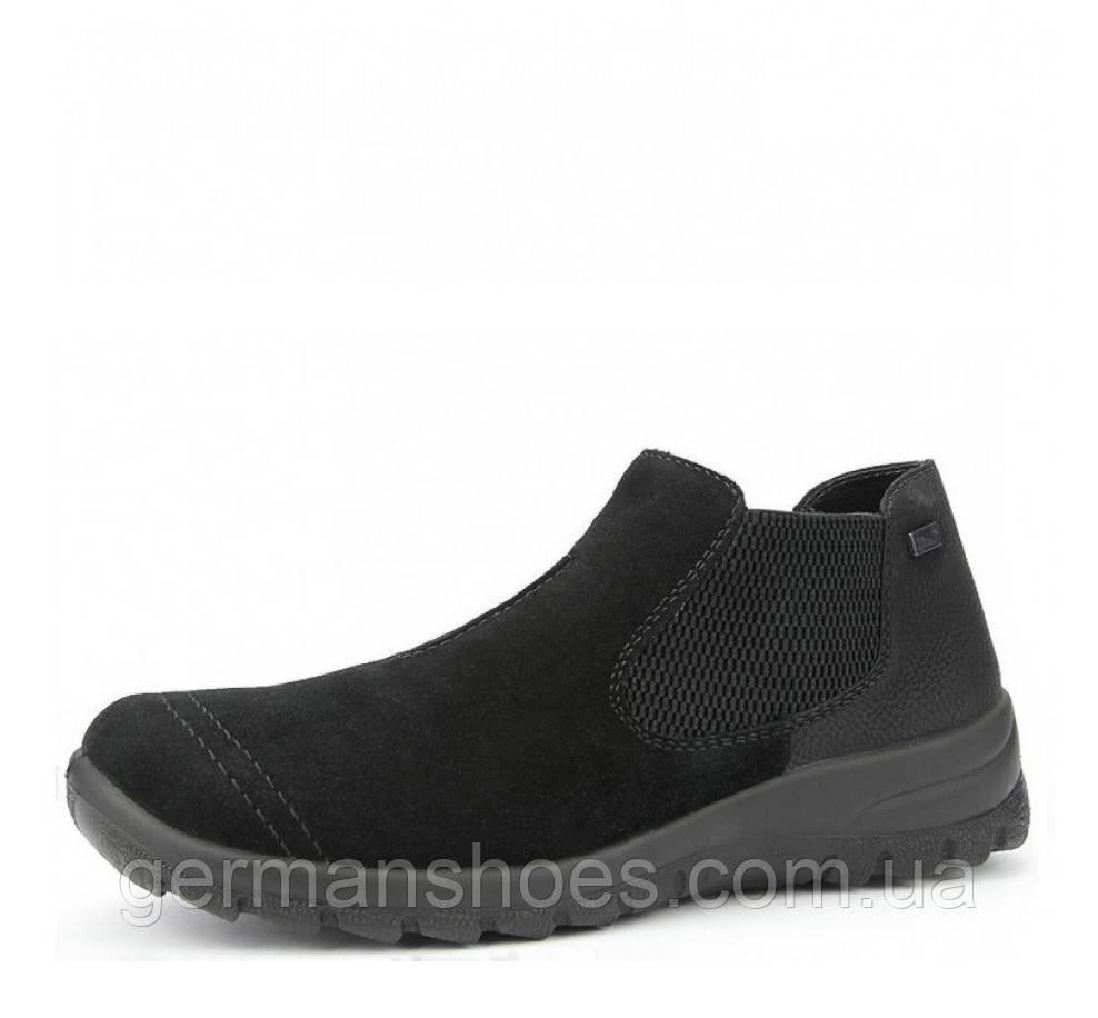 Ботинки женские Rieker L7190-00
