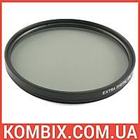 Светофильтр поляризационный ExtraDigital CPL 62 мм, фото 1