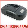 Зарядное устройство DC-100 для Sony NP-FP30, NP-FP50, NP-FP51, NP-FR60, NP-FR71 (LCD) – ExtraDigital