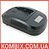 Зарядное устройство DC-100 для Canon BP-807, BP-808, BP-809, BP-819, BP-827 (LCD) – ExtraDigital
