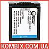 Аккумулятор Panasonic DMW-BLB13 | ExtraDigital