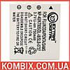 Аккумулятор Fuji NP-40, KLIC-7005, D-Li8/ Li-18, Samsung SB-L0737 | ExtraDigital