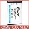 Аккумулятор Casio NP-20 | ExtraDigital