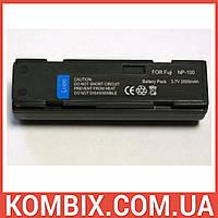 Аккумулятор Fuji NP-100 | ExtraDigital, фото 1