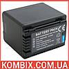 Аккумулятор Panasonic VW-VBT380 | ExtraDigital