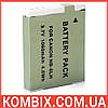 Аккумулятор Canon NB-6LH | ExtraDigital