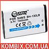 Аккумулятор Samsung IA-BH130LB | ExtraDigital