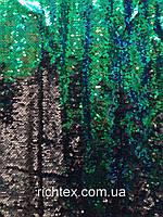 Пайетка двухсторонняя (Чешуя) Зеленая с серебром