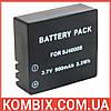 Аккумулятор SJCAM SJ4000B, 3.7V 900 mAh | ExtraDigital