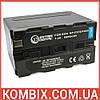 Аккумулятор Sony NP-F970 | ExtraDigital
