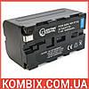 Аккумулятор Sony NP-F730   ExtraDigital