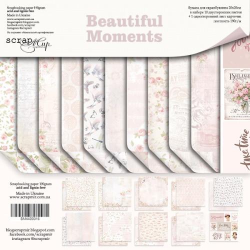 Набор двусторонней бумаги 20х20см от Scrapmir Beautiful Moments