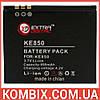 Аккумулятор для LG KE850   Extradigital