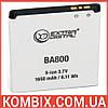 Аккумулятор для Sony Ericsson BA800 | Extradigital