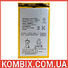 Аккумулятор для Sony Xperia Z3 D6603 | Extradigital