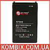 Аккумулятор LG KF900 | Extradigital