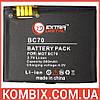 Аккумулятор для Motorola BC70   Extradigital