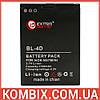 Аккумулятор Nokia BL-4D | Extradigital