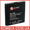 Аккумулятор Nokia BL-6Q | Extradigital