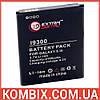 Аккумулятор для Samsung GT-i9300 Galaxy S3 | Extradigital