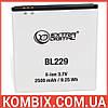 Аккумулятор Lenovo BL229 | Extradigital