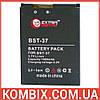 Аккумулятор для Sony Ericsson BST-37 | Extradigital