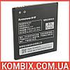 Аккумулятор Lenovo BL204 | Extradigital