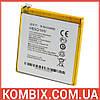 Аккумулятор для Huawei Ascend P1 XL U9200E   Оригинал