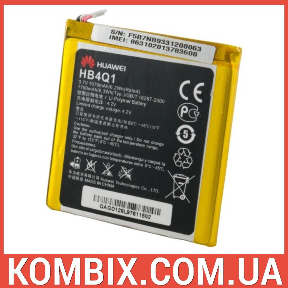 Аккумулятор для Huawei Ascend P1 U9200 | Оригинал, фото 1