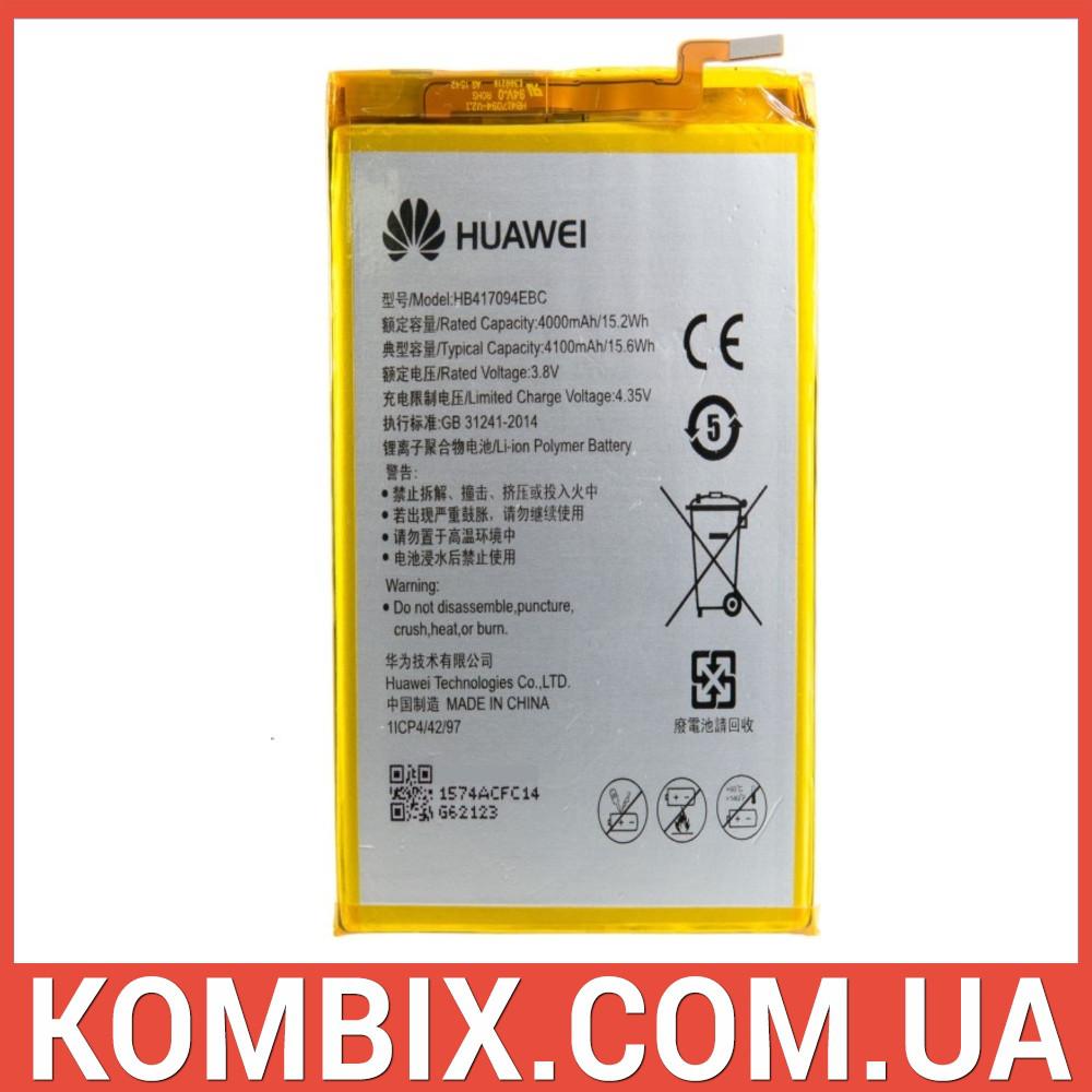Аккумулятор для Huawei Ascend Mate 7 | Extradigital, фото 1