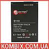 Аккумулятор для HTC Trinity | Extradigital