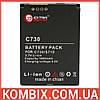 Аккумулятор для HTC S730 | Extradigital