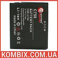 Аккумулятор для HTC Phoebus | Extradigital, фото 1