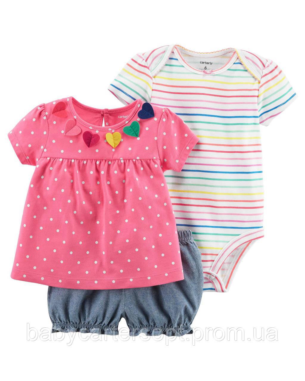 Детский летний костюм из трех вещей Carters для девочки - Оригинал Картерс  Carter s ОПТом в наличии 5a56a1b989e