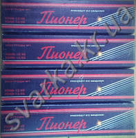 Электроды УОНИ 13/55 Ø 3 мм Пионер (пачка 5 кг)