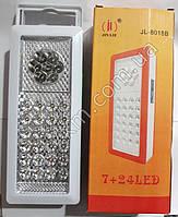X-1842 Лампа 24 + 7 LED