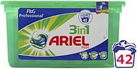 Ariel 3-в-1 капсулы для стирки универсальные, 42 шт.