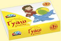 Гуашь Гамма Украины Любимые игрушки 12 цветов 10 мл (221033)