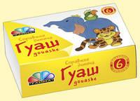 Гуашь Гамма Украины Любимые игрушки 6 цветов 10 мл. (221031)