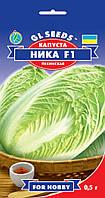 Капуста пекінська Ніка F1 ранній високоврожайний ніжний соковитий без грубих волокон, упаковка 0,5 м