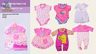 "Одежда для пупса ""Baby Born"""
